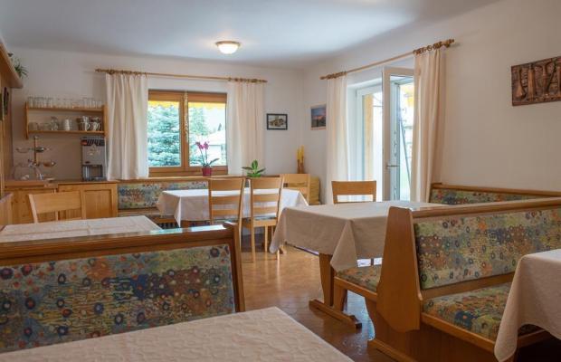 фото отеля Niederkircher изображение №13