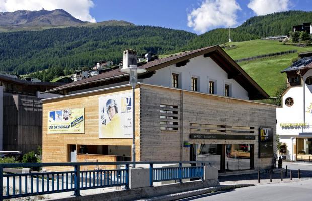 фотографии отеля Sunup изображение №3