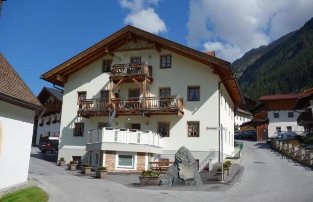 фото отеля Alt Kaisers изображение №21
