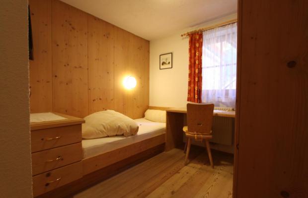 фотографии отеля Waldesruh изображение №39