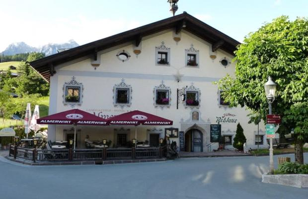 фото отеля Landgasthof-Hotel Almerwirt изображение №13