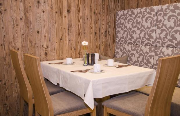 фото отеля Garni Mirabell изображение №17