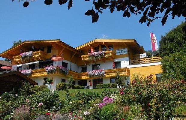 фото отеля Landhaus Kitzblick изображение №9