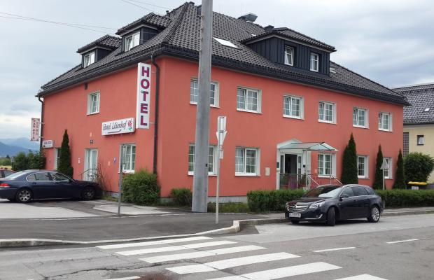 фото отеля Lilienhof изображение №1