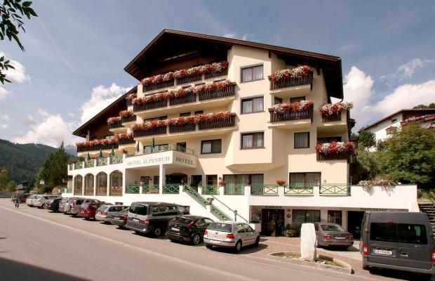 фотографии отеля Alpenruh изображение №31