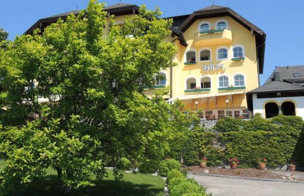фото Hotel - Restaurant Haupl изображение №10