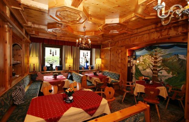 фото отеля Ferienhotels Alber изображение №29