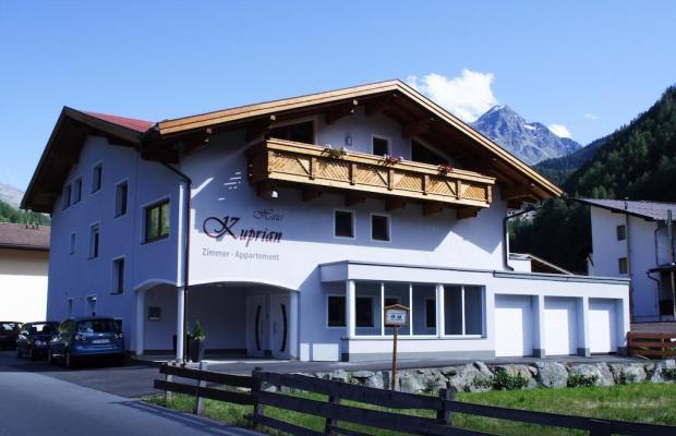 фотографии отеля Haus Kuprian изображение №7