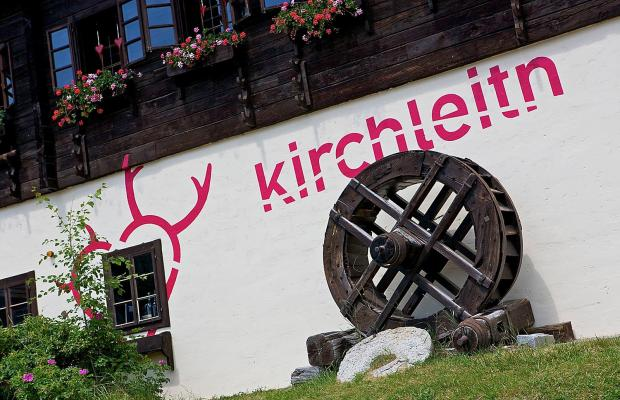 фотографии Feriendorf Kirchleitn Dorf Kleinwild изображение №48