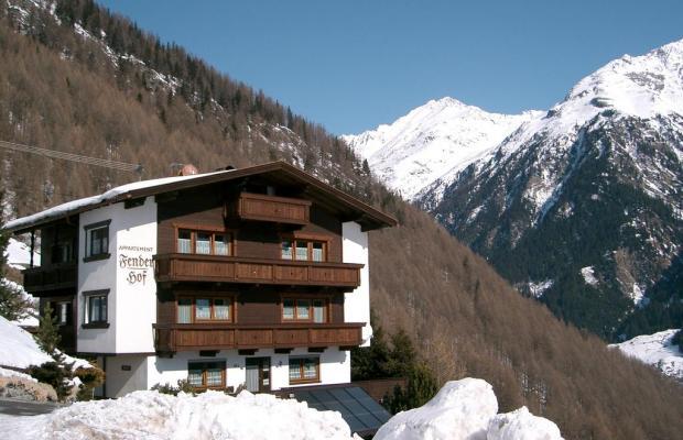 фото отеля Fenderhof изображение №21