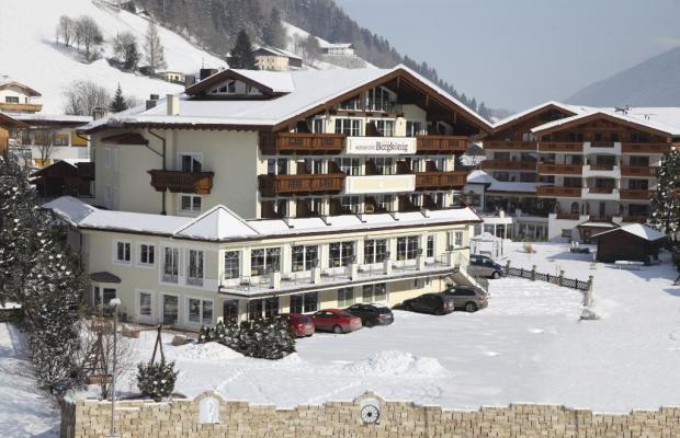 фото отеля Activhotel Berkonig изображение №9