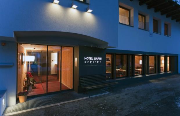 фотографии отеля Hotel Garni Pfeifer изображение №19