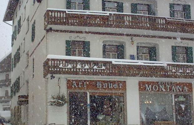 фото отеля Hotel Montana изображение №1