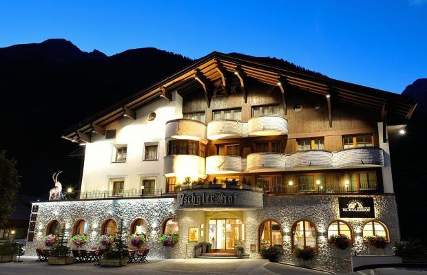 фото отеля Alpenhotel Ischgler Hof изображение №145
