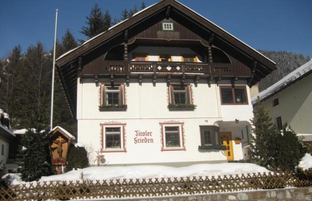 фотографии отеля Tiroler Frieden изображение №7