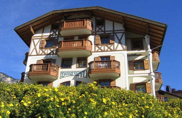 фотографии отеля Duna Verde изображение №39