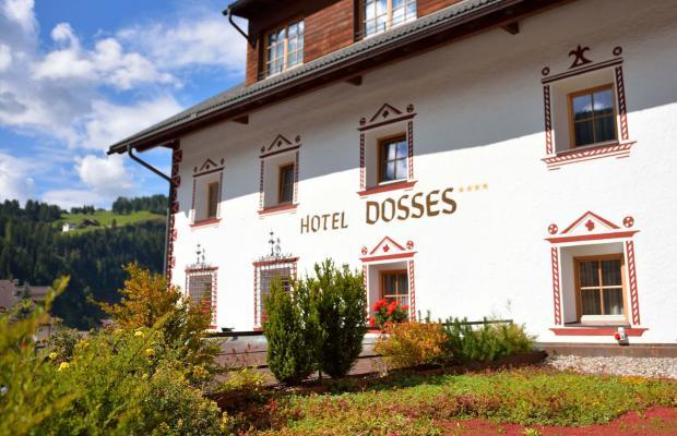 фото Vitalpina Hotel Dosses изображение №18