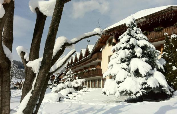 фото отеля Park Hotel Bellacosta изображение №1