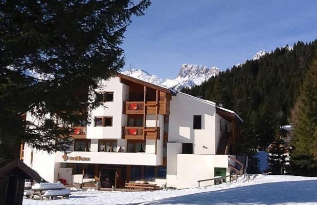 фотографии Ski Residence изображение №36
