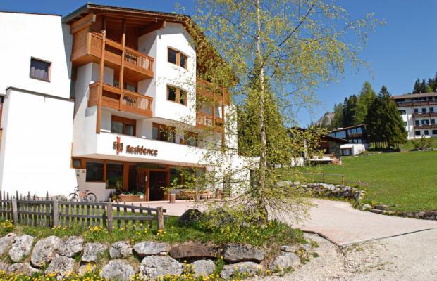 фото Ski Residence изображение №2