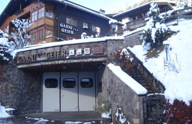 фотографии отеля Garni Geier изображение №27