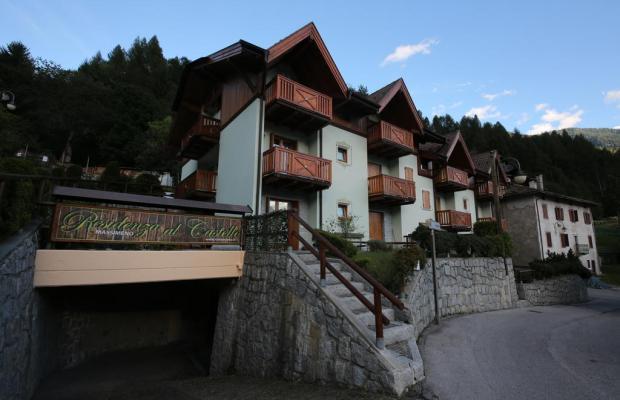 фото отеля Residenza Al Castello изображение №13