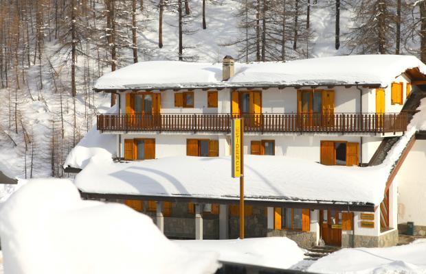 фото отеля Residence Nube D'argento изображение №9