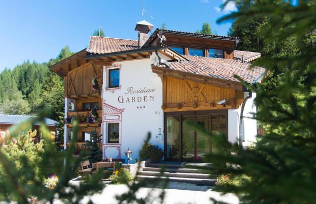фотографии Residence Garni Garden изображение №32