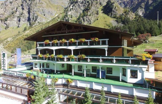 фото отеля Pension Alpin изображение №5