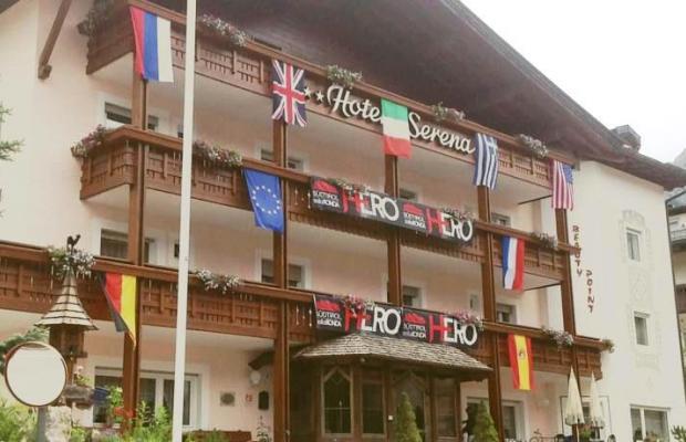 фотографии Hotel Serena изображение №20