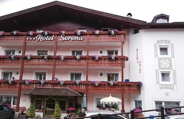 фото отеля Hotel Serena изображение №9