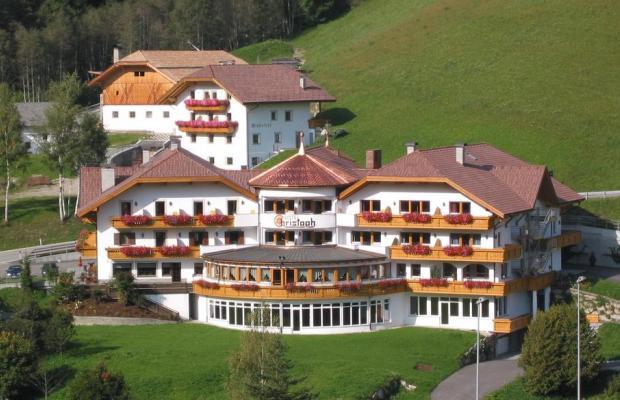 фото отеля Hotel Christoph изображение №1