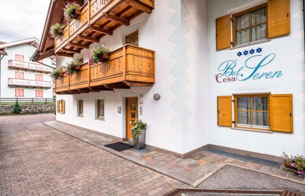 фото отеля Cesa Bel Seren изображение №25