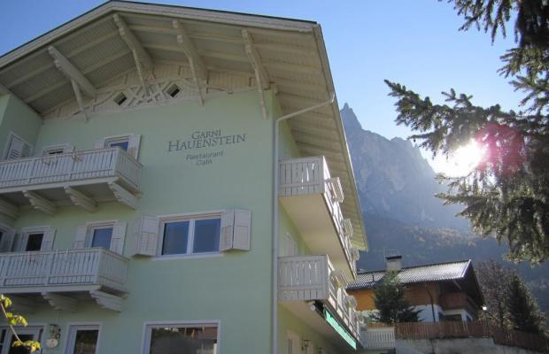 фотографии отеля Hauenstein изображение №19
