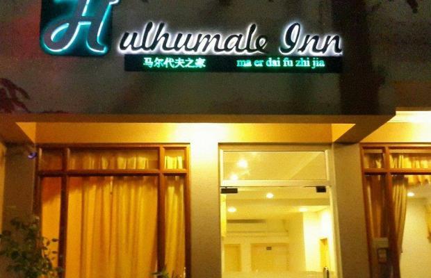 фотографии Hulhumale Inn изображение №4