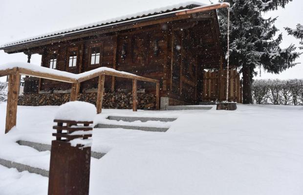 фото отеля Held изображение №9