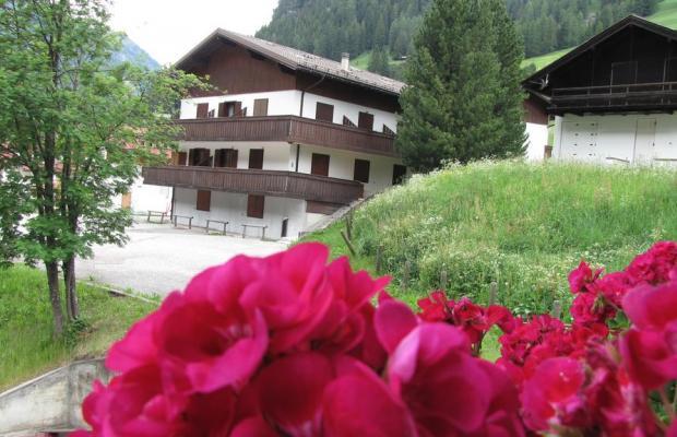 фото отеля Penia изображение №1