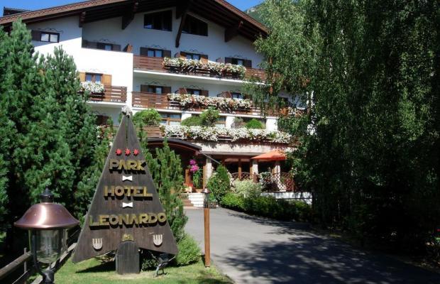 фото Park Hotel Leonardo изображение №34