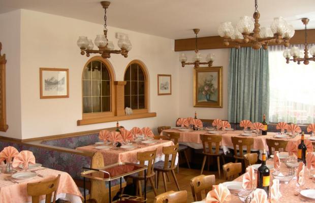 фотографии Sport Hotel Enrosadira изображение №40