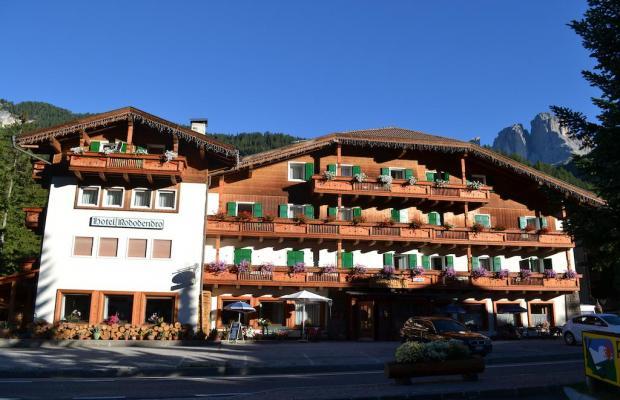 фото Hotel Rododendro изображение №10