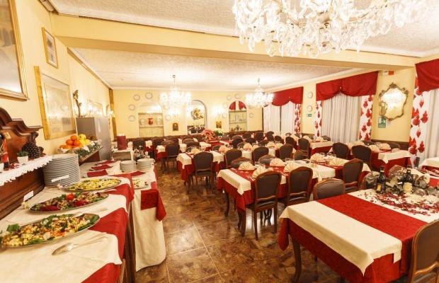 фотографии отеля Savoy Edelweiss изображение №23