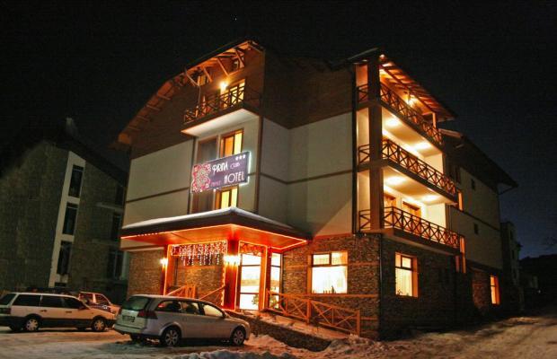 фото отеля Pirina Club Hotel (Пирина Клаб Хотел) изображение №9