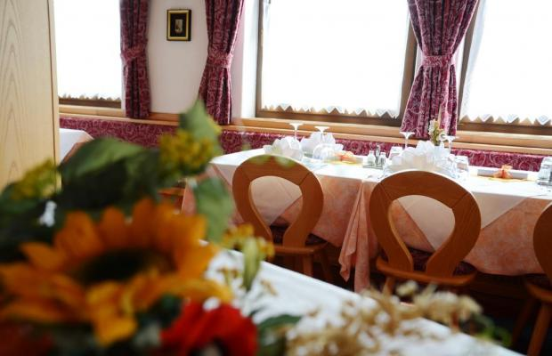 фото Hotel Corona изображение №14