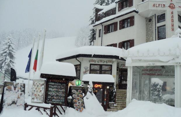 фото отеля Альпин (Alpin) изображение №45