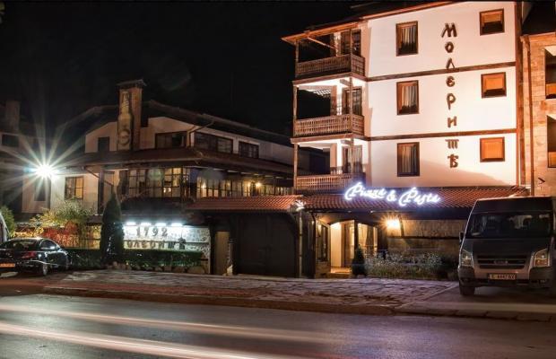 фотографии отеля Molerite (Молерите) изображение №31
