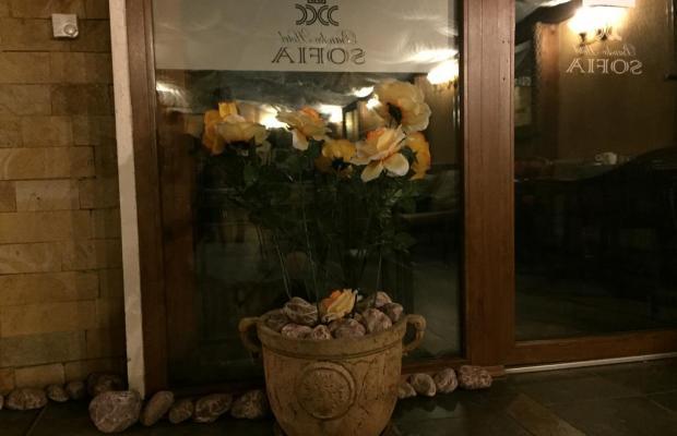 фотографии отеля Sofia (София) изображение №11