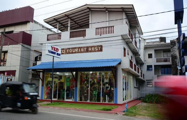 фотографии отеля YKD Tourist Rest изображение №3