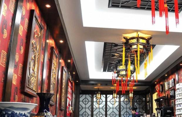 фото Beijing Double Happiness изображение №6
