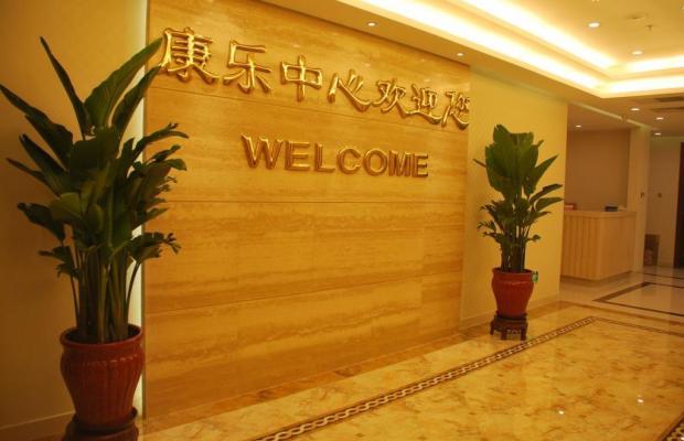 фото Beijing Zhengxie Conference Centre изображение №10