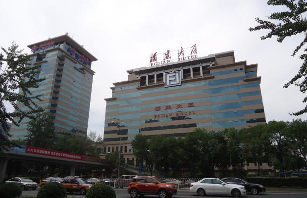 фото Beijing Fujian изображение №2
